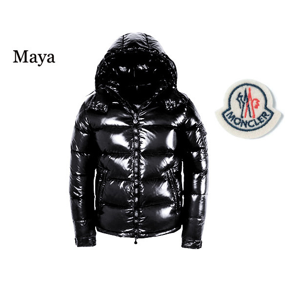 Cheap Moncler Jackets For Men Black MC1113 Sale