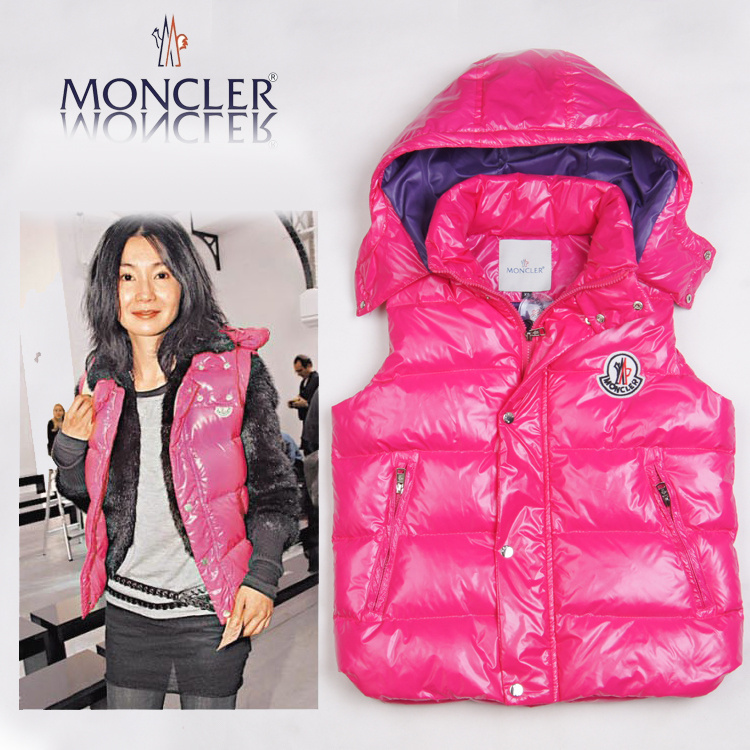 Cheap Moncler Women Down Vest Pink MC1447 Sale